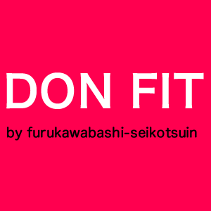 DON FIT by 古川橋整骨院